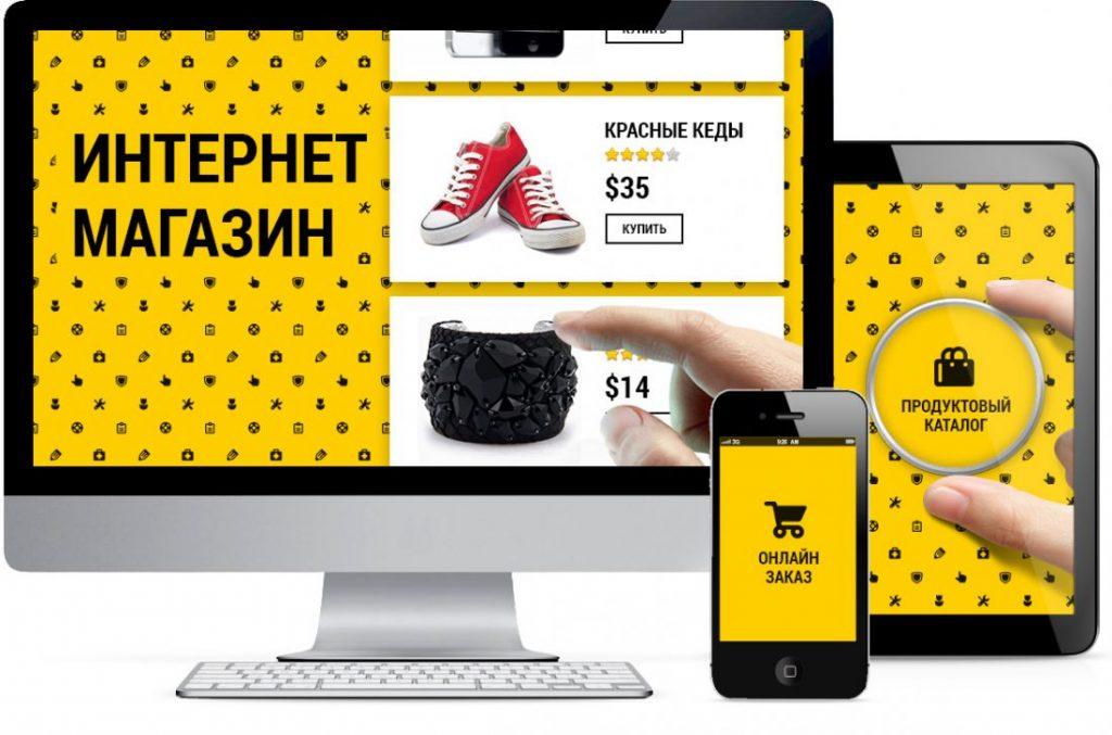 Интернет магазин старт нитки 70лл цена